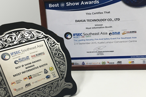 """Dahua Awarded as """"Most Informative Booth"""" in IFSEC Southeast Asia 2015"""