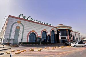 Dahua liefert patentierte HDCVI-Technologie, um das als Lulu Mall bekannte Einkaufszentrum in Oman zu sichern.