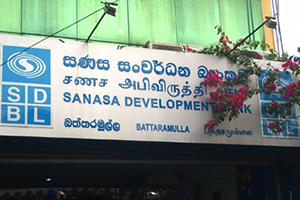 Dahua Delivers IP Solution for SANASA Development Bank