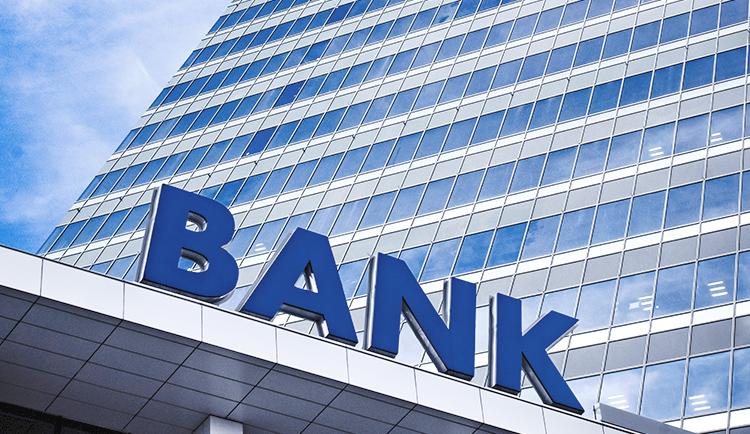 Банковское & Финансы