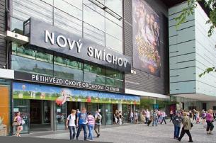 Czech Republic Shopping Mall