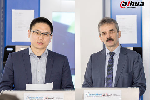 Dahua Technology Strategically Cooperate with WANHUA Borsodchem in Intelligent Industrial Park Solutions
