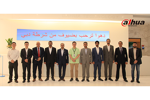 Dubai Police visited Dahua Technology HQ