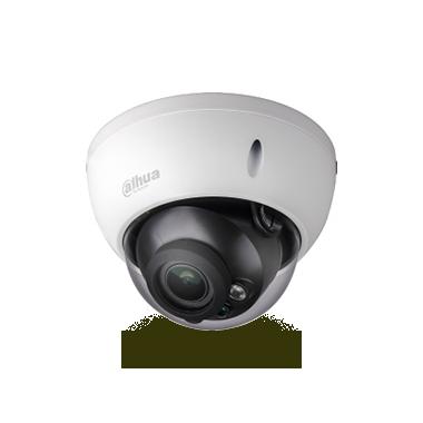 Cámaras de Seguridad Series Pro