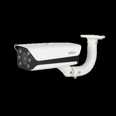 IPC-HFW8242E-Z20FD-IRA-LED