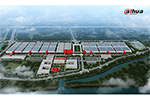 Dahua Smart IoT Industrial Park Brings Productivity and Quality to a New Level
