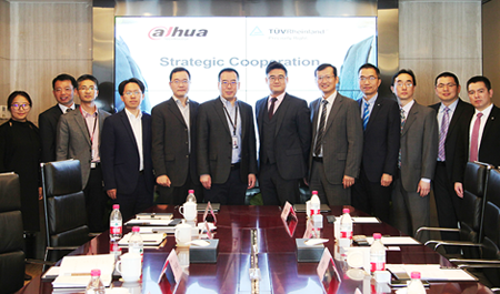 Dahua Technology Strategically Cooperates with TÜV Rheinland to Build an Enhanced Personal Data Protection Ecosystem