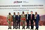 The President of Zimbabwe Visits Dahua Technology Headquarters