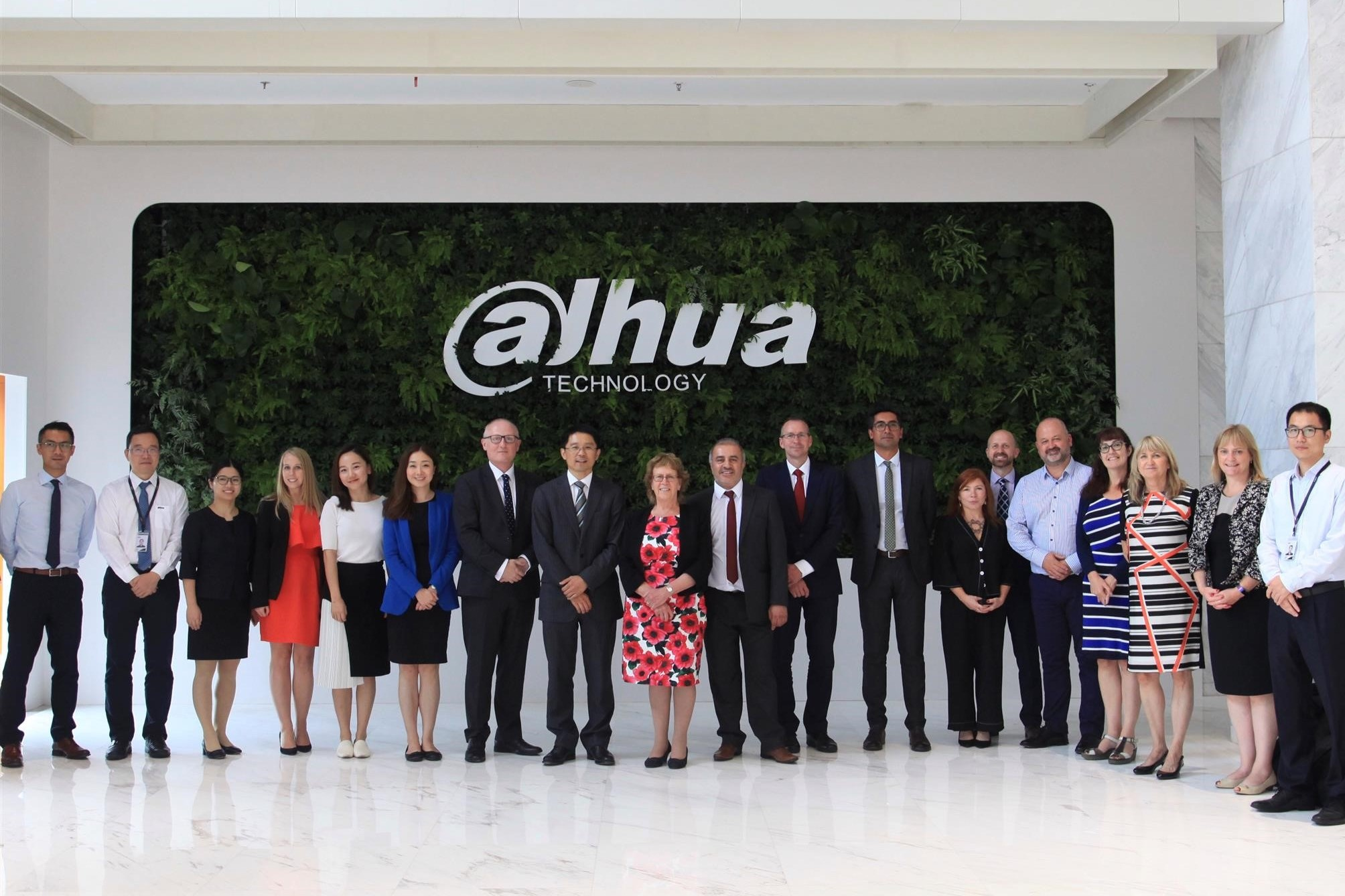 Dahua Welcomes High-level  UK Trade and Investment Delegation