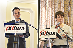 Dahua Technology Opens Regional Supply Centre in Europe