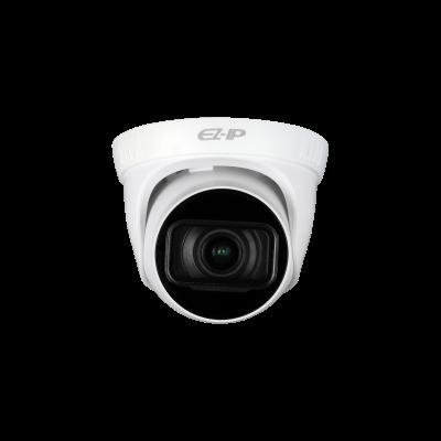 Videocamere di sicurezza EZ-IP