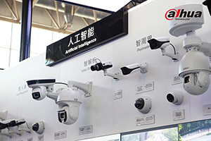 Focused on Smart Technologies - Dahua Heart of City Shines at Security China 2018