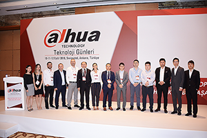 Dahua Technology to Impress Customers with Successful Roadshows