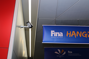 Dahua Technology Safeguard the 2018 Hangzhou FINA  World Swimming Championships