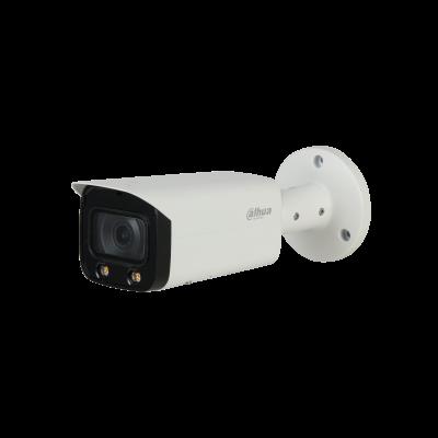 IPC-HFW5442T-AS-LED