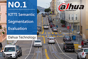 Dahua AI Technology Ranked #1 in the KITTI Semantic Segmentation Evaluation
