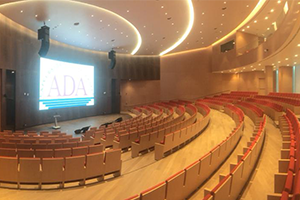 First Dahua LED Screen Project in Azerbaijan Applied in ADA University