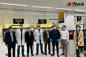 Dahua Technology Supports Prevention of Coronavirus By Donating Anti-Pandemic Materials Worldwide