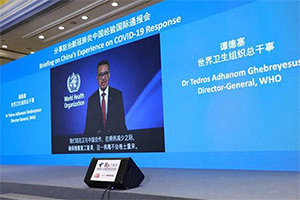 WHO COVID-19 Online Conference Adopts Dahua Video Conferencing System