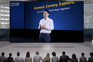 Dahua Technology Partner Day 2020 Takes Interoperability to the Next Level