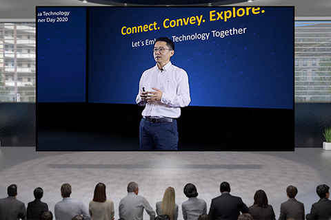 Dahua Technology Partner Day 2020 Takes Interoperability to the Next Level