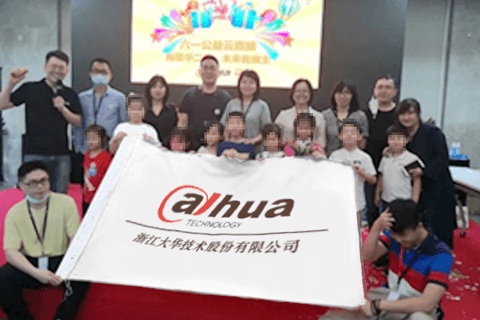 Dahua Technology Delivers Hope with Global Charity Activities