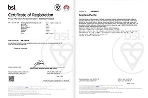 Dahua Technology obtiene el certificado ISO / IEC 27701 de BSI