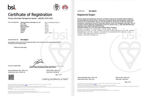 Dahua Technology Obtains ISO/IEC 27701 Certificate from BSI