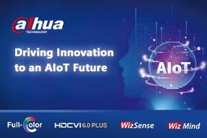 Dahua Technologie gibt die Markteinführung seines Kernprodukts 2021 bekannt