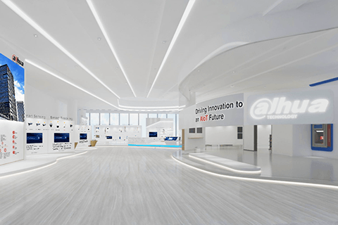 Das Dahua Global Virtual Innovation Center ist online