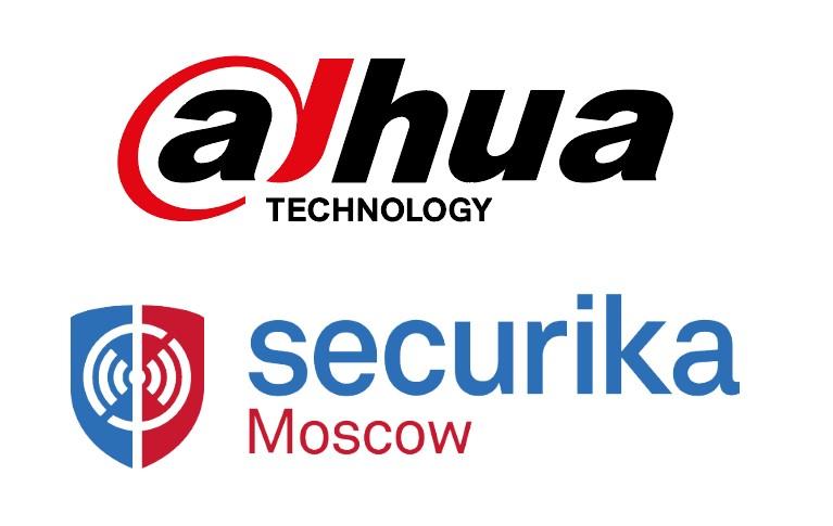 Dahua Technology приглашает на выставку Securika Moscow
