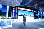 """Dahua Technology Presents """"From Made in China to Innovated in China"""" at China Finance Summit"""