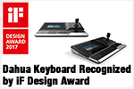 Dahua Keyboard Recognized by iF Design Award