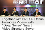 """Together with NVIDIA, Dahua Promotes Video+ with """"Deep Sense"""" Smart Video Structure Server"""