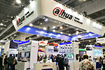 Dahua Global Exhibition Footprints in March