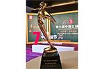 Dahua Technology Honored as 'CSR Brand of 2017'