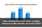 Dahua Technology First-Half 2017 Financial Flash Report: Revenue reaches RMB 7.465 billion, year-on-year increase of 50.81%