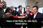 Mayor of São Paulo, Mr. João Doria Visited Dahua