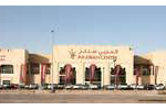Dahua Megapixel IP Solution Secures Arabian Center in Dubai