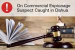 On Commercial Espionage Suspect Caught in Dahua