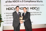 HDcctv Alliance and Dahua Announces HDCVI 2.0 as a Global Standard