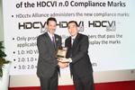 HDcctv Alliance and Dahua Announces HDCVI 2.0 as a Global Standard