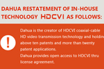 Statement on HDCVI Technical Standard and Its Products