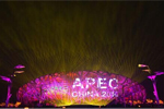 APEC Safeguards Security with Dahua IP Megapixel Solution