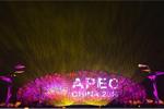 APEC Safeguards Security with Dahua IP Megapixel Solution