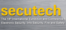Secutech Taipei 2015