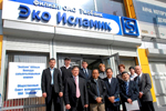 Dahua's Hybrid Solution Improves Security for EcoIslamic Bank in Kyrgyzstan