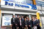 Dahuas Hybridlösung verbessert die Sicherheit bei der EcoIslamic Bank in Kirgisien
