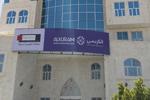 Dahua Upgrades Alkuraimi Islamic Microfinance Bank Security System in Yemen