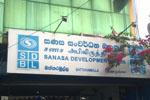 Dahua Delivers IP Solution for SANASA Development Bank